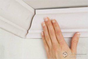 Как сделать угол потолочного плинтуса — подрезка плинтуса в углах